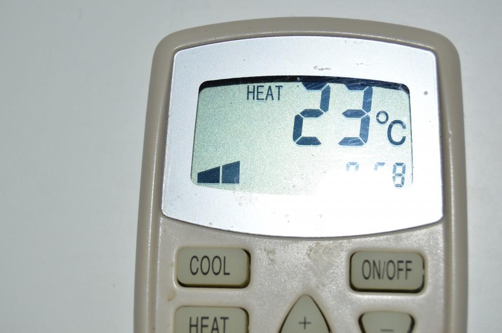 Värme i rummet